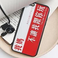 苹果5手机壳iPhone5s套5se黑色A1530品果5S防摔iPhine5保护女