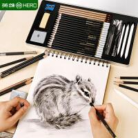 素描铅笔套装英雄2b4b8b12B 炭笔软中硬成人手绘画绘图画笔专业初学者学生用美术素描工具全套画具2比素描笔