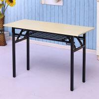折叠桌子办公桌长条桌会议桌培训桌简易课桌电脑桌学习桌摆摊 120*60*75双层加厚加固