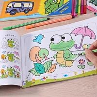 儿童涂色本绘画册图画书幼儿园宝宝涂鸦填色书水彩笔画画本3-6岁