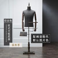 家居生活用品韩版模特道具男台模半身衣架西装礼服西服拍照展示架服装店模特架 标配