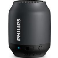 Philips/飞利浦 BT25蓝牙音箱便携迷你手机小音响低音炮音乐精灵