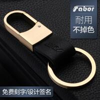 牛皮锌合金汽车情侣钥匙扣男女士腰挂件个性简约不锈钢