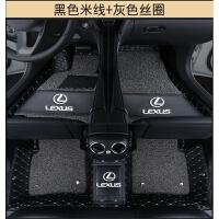 雷克萨斯ES200NX300h ct200h rx200tES300H全包围汽车脚垫