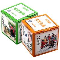 【有声读物】中国绘成语故事一辑+中国绘成语故事二辑共200册 小学生版儿童故事书3-6-7-8-10-12岁 成语绘本