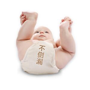 欧孕婴儿尿布裤隔尿纯棉防水可洗透气宝宝尿布兜四季款