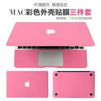 苹果Macbook12笔记本电脑Air13机身保护贴膜11配件贴纸Pro15寸13.3碗 Pro15.4 Retina