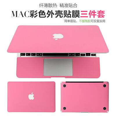 苹果Macbook12笔记本电脑Air13机身保护贴膜11配件贴纸Pro15寸13.3碗 Pro15.4 Retina(留言颜色:粉/黑/大