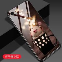 苹果6splus手机壳卡通可爱情侣猪小屁ins玻璃镜面个性创意iphone7保护套网红7男少女款全包 iPhone6/