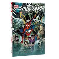神奇蜘蛛侠5:旋涡