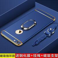 优品iphone6手机壳苹果6s保护套6plus防摔i6创意磨砂6p个性ip6男女款潮牌6sPlus 苹果6/6s 磁