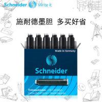 Schneider施耐德墨�非碳素�I5送1小�W生三年���P�字用墨水�墨囊�W�送ㄓ娩��P一次性�a充液6支/30支�b