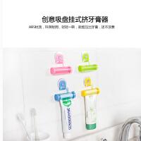 挂式手动挤牙膏器管状化妆品调味料挤压芥末洗面奶省力旋转卷压器