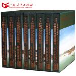 《大英图书馆特藏中国清代外销画精华》