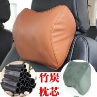 汽车头枕一对 记忆棉头枕车用四季枕头车内座椅靠枕用品