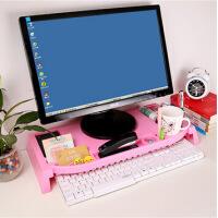创意家居生活用品多功能办公桌面电脑键盘整理收纳架大学宿舍神器