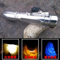 四光源三光源赌石照玉石强光手电筒365nm文玩珠宝翡翠原石灯