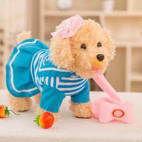 儿童电动毛绒玩具牵绳狗狗电子宠物遥控会走路会唱歌仿真小狗玩具