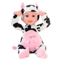 电动躲猫猫娃娃仿真娃娃婴儿6-12个月软胶会说话的洋娃娃宝宝玩具 电动躲猫猫娃娃