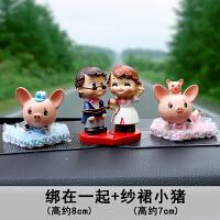 创意汽车摆件可爱卡通情侣娃娃车载装饰品车内饰用品玩偶女