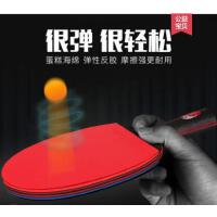 ��力�敉�W生乒乓球�M拍直拍�{米碳王乒乓球拍�坞p拍兵乓球底板