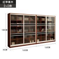 简约现代书柜带门办公室自由组合置物储物柜玻璃推拉移门书橱书架 D+D 总长3.2米 颜色留言 1.4米以上宽