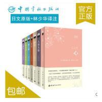 外国国外日本小说 罗生门日本异国文学 文艺异域日语阅读书