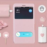 莫凡iphone6plus手机壳苹果6保护套6splus硅胶puls全包6S防摔ipone六翻盖式皮