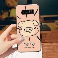 三星note8手机壳3星保护sm-n9500套闹特8硅胶nota8软nite8可爱n9508动物Sa 粉色猪头