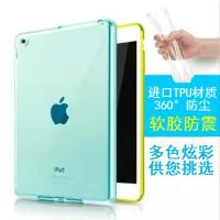 苹果iPad mini4 7.9英寸mk9q2ch/a平板电脑保护套128G WiFi版迷你4硅胶M Mini 4 透