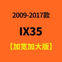 北京现代领动悦动名图朗动ix35瑞纳伊兰特途胜原装专用汽车挡泥板