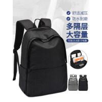 木村耀司背包男士双肩包休闲电脑旅行包高中学生大学生书包大容量