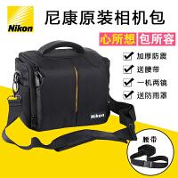 尼康原装摄影包D7100D7200D7000 D5200D3400 D5300新款黑色相机