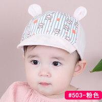 婴儿帽子秋冬季0-3-6-12个月婴幼儿男童女宝宝1-2岁鸭舌帽潮小孩