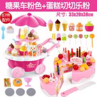 贝恩施儿童音乐灯光玩具女孩过家家手推糖果车玩具冰淇淋厨房套装