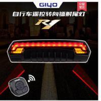 智能遥控自行车车LED警示灯R1配件灯骑行激光尾灯转向灯山地
