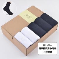 №【2019新款】男人穿的纯黑色竹纤维袜子男中筒袜春夏季男士纯棉袜长袜吸汗商务男袜