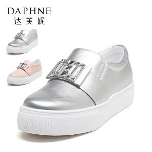 【双十一狂欢购 1件3折】Daphne/达芙妮vivi系列  秋日系厚底低跟单鞋水钻乐福鞋女鞋子