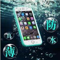 iPhone6s/7防水手机壳 全包防摔软保护壳X苹果8plus防水壳