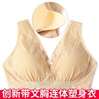 美体带文胸一体式束身衣塑身衣连体收腹束腰燃脂内衣收复塑形