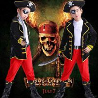 万圣节儿童服装男童cospaly海盗国王角色扮演王子衣服表演套装