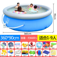 20180929014109125?儿童充气游泳池宝宝婴儿家用超大号小孩加厚大型户外水上乐园