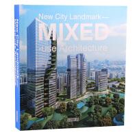 New City Landmark 城市新地标 综合体建筑 商业空间 建筑书籍
