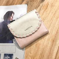 钱包女短款新款韩版小清新个性拉链圆形搭扣俩折叠学生零钱夹