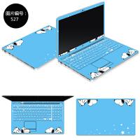 三星笔记本15.6寸电脑外壳保护贴膜NP270E5J/K/U 450R5U/J/V全套