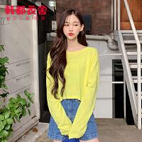 【2件25折40元叠加30券】韩都衣舍2020春装新款女装韩版学生纯色宽松长袖T恤EK9350僥