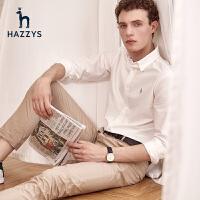 Hazzys哈吉斯秋冬新品男士�L袖修身�n版上衣休�e�r衣白色潮流�r衫