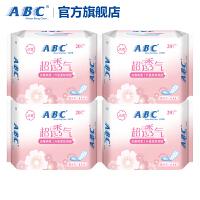 ABC棉柔护垫 清香淡雅透气量少经期前后卫生护垫正品批发