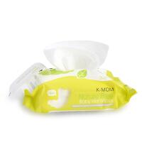 韩国K-MOM 九无宝宝湿纸巾柔花款儿童湿巾婴儿专用湿巾便携式30抽