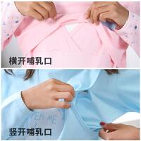 全棉孕妇秋衣秋裤睡衣套装产后哺乳期月子服春秋保暖内衣